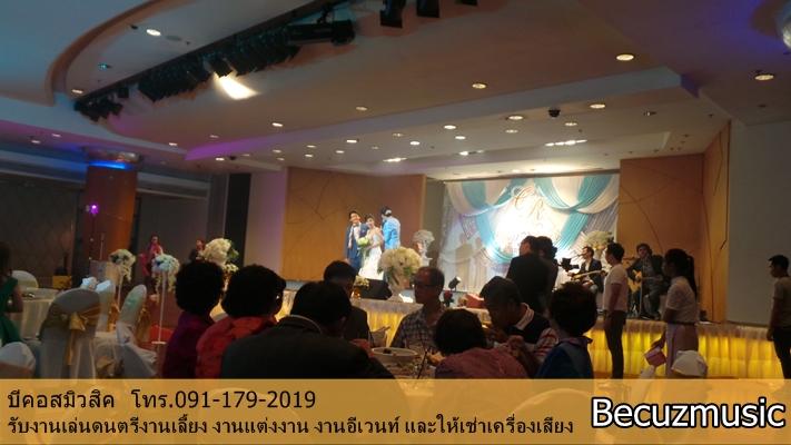 งานแต่ง ทีโอที แจ้งวัฒนะ_006